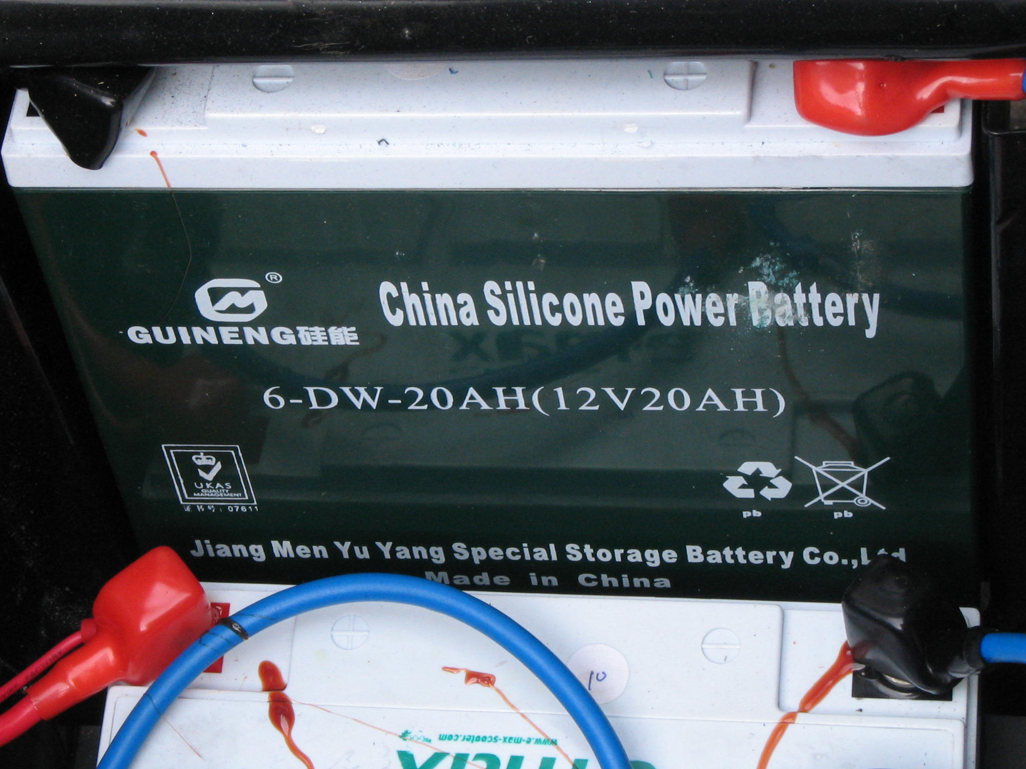 Battery In The E Max S Electric Scooter