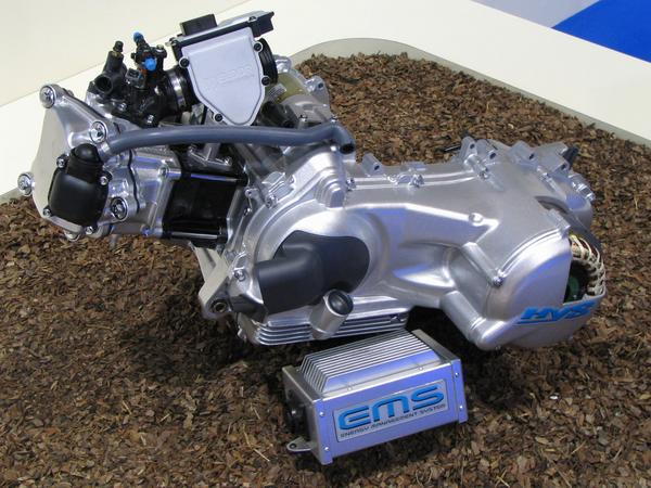 Piaggio 250 ccm engine for hybrid motorcycle This drive system will be first times used 2008 in a new scooter. The 244ccm 4 stroke engine is complemented by a 2,5 kW electric engine.