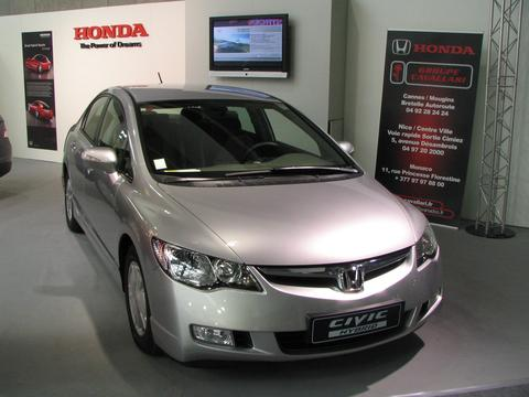 Honda Civic El sistema IMA no se encuentra solo en la Prius, la Honda Civic tiene los mismos valores y caracteristicas.  2