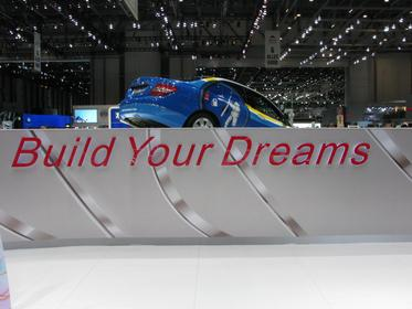BYD from China Build Your Dreams - I dream since 1991 from a car recharged by the electric power from the roof of my dream house.. Picture 1