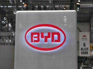 BYD from China Build Your Dreams - I dream since 1991 from a car recharged by the electric power from the roof of my dream house.. Picture 2