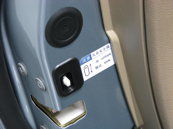Child saefty in Chinese language On this label next to a switch in the left back door of a BYD E6 is sure written ''Child saefty'' in Chinese.