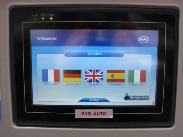 Language selection at the fast charging cabinet BYD comes to Europe! The charging cabinet can be used in French, German, Englisch, Spanish and Italian. That ist customer service, I missed 2005 very much at a gasoline station in San Marino.